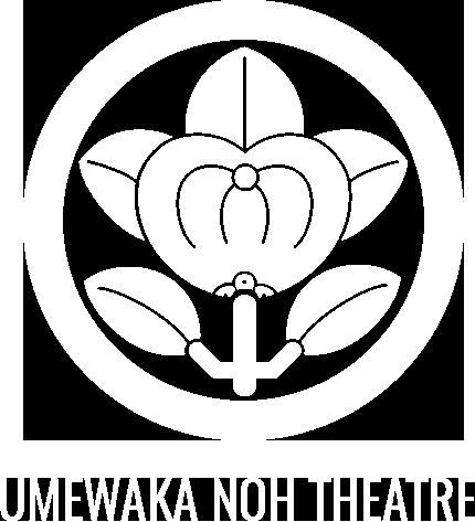UMEWAKA NOH THEATRE