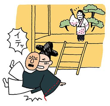 11.Can you fall off the Noh stage?
