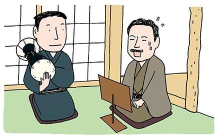16.Was Natsume Soseki a Noh lover?
