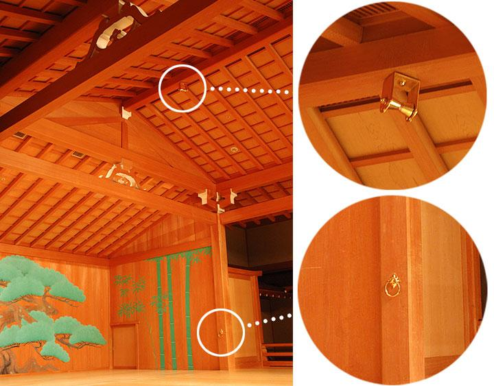 The only stage set in the Noh theater is the metal fittings for hanging the bells of Dojoji Temple. D. SHIGEKI OGASAWARA