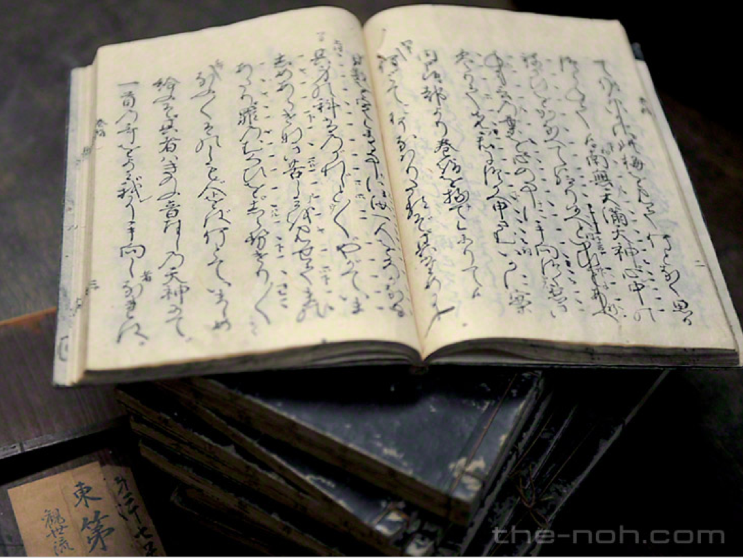 A song book that says Genroku 3rd Year (1690) that remains in Hinoki Shoten Photo: Shigeyoshi Oi