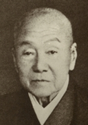 The first generation Umewaka Minoru, 52nd Umewaka Rokuro.