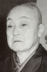 2nd Generation of Umewaka Minoru, 54th Umewaka Rokuro